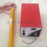 静电产生器 模内贴标机