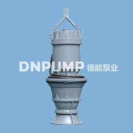 高效潜水混流泵制造商 、供应商