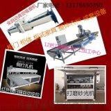 木工开料机移门雕刻机板式家具加工中心柜体生产线