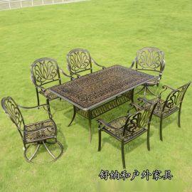 惠州户外家具厂 定制户外休闲桌椅 售楼部户外桌椅