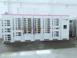 低压抽出式开关柜MNS低压开关柜 经济型抽出式开关柜 上华电气