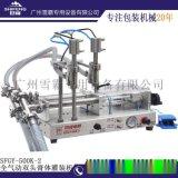 厂家直销全自动洗衣液灌装机 液体洗涤剂生产线SFGY-500K-2