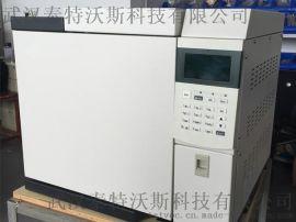 长春西汀原料药中**残留检测专用气相色谱仪-泰特仪器GC2030