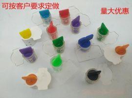 厂家直销塑料铅封 电表封水表封特殊仪器仪表封