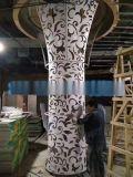 圆弧包柱铝单板厂家-圆弧包柱铝单板价格实惠
