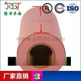 導熱矽膠布 絕緣布 耐磨 導熱矽膠布 墊片