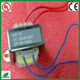 EP EE 变压器高频低频变压器变压器订制