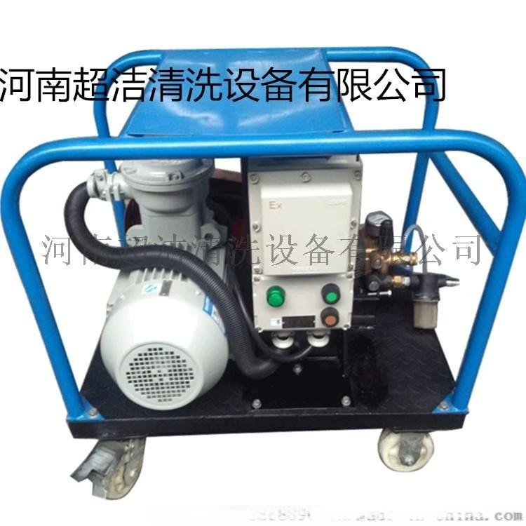 超洁供应牛皮癣小广告清洗机 根雕剥树皮高压清洗机