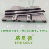 PC阳光板铝合金压条/温室工程用阳光板收边条配件/PC收边条