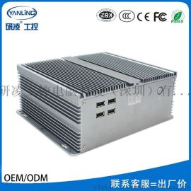 研凌IBOX-**嵌入式工业工控电脑无风扇铝机箱