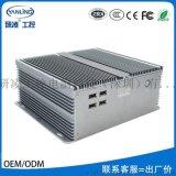 研凌IBOX-301嵌入式工業工控電腦無風扇鋁機箱