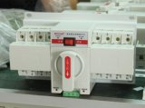 RMQ3I-63/4P CB級 雙電源自動轉換開關 上海人民電氣