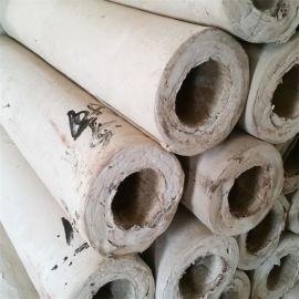 廊坊源创保温复合硅酸铝镁管壳 保温耐火材料 复合硅酸铝镁管厂家 复合硅酸铝镁管价格