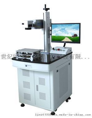 福建激光打标机-二氧化碳激光打标机