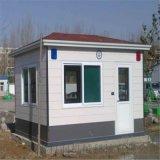 山东金属雕花板岗亭 集装箱活动房轻钢结构房屋
