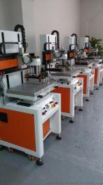 小型吸气平面丝印机LWS-2030S