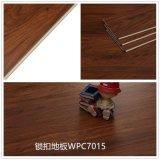 室内6.0mm厚环保塑胶地板厂家直销木纹锁扣pvc地胶板石塑地板