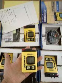 持续显示的美国英思科T40 化氢气  测仪