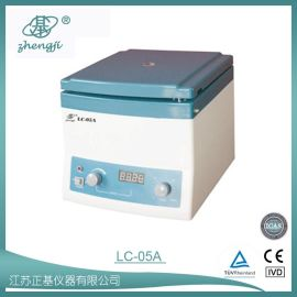 江苏正基仪器LC-05A--医用离心机