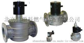 马达斯EVP/NC燃气安全电磁阀