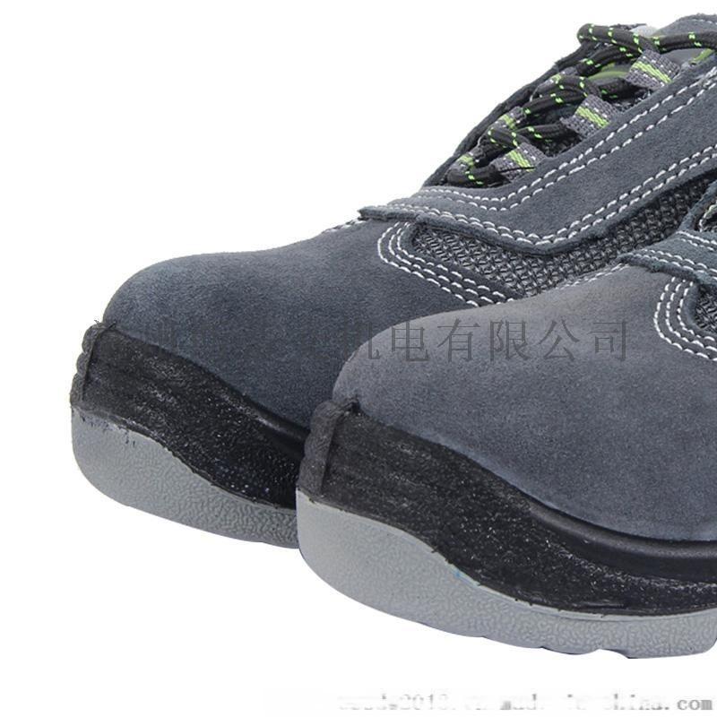 雷马实心透气防臭劳保鞋男安全工作鞋钢包头防砸防静电耐磨皮鞋