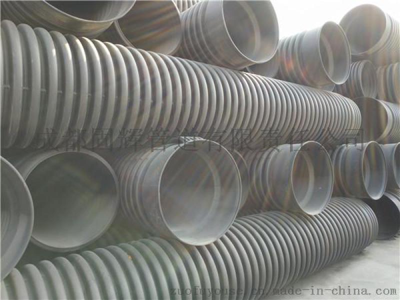 四川HDPE双壁波纹管生产厂家