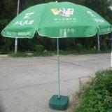 丰雨顺昭通太阳伞 大型圆伞 遮雨伞直销