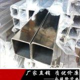 佛山廠家供應SUS201不鏽鋼20*20*0.8方通焊管