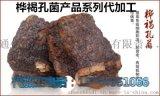 桦褐孔菌代加工桦树茸代加工