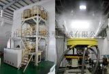 2800PVC保鲜膜生产线