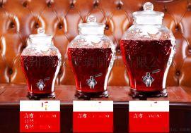 泡酒玻璃瓶10斤20斤药酒瓶酿酒罐密封药酒瓶泡酒瓶带龙头泡酒坛