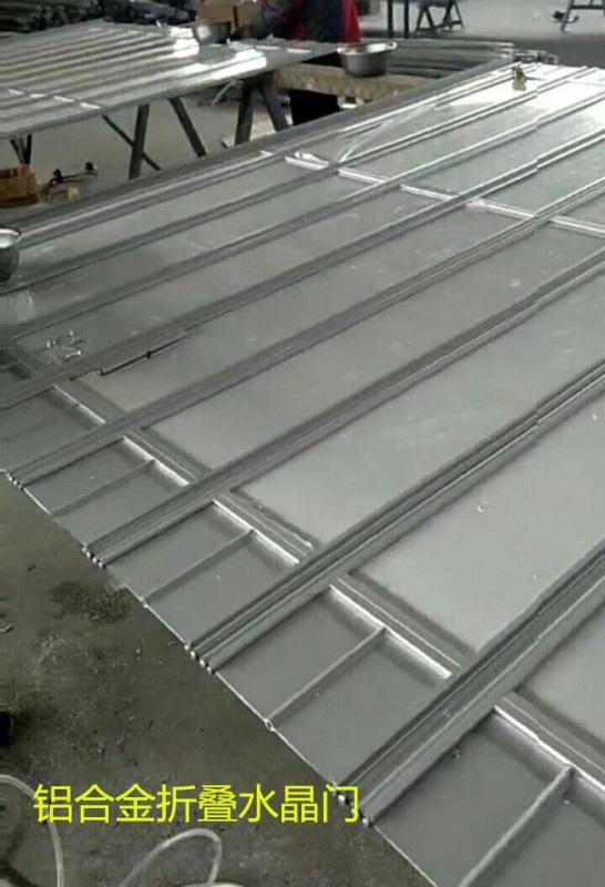 奥兴,机场折叠门,广州水晶折叠门,铝合金折叠水晶门