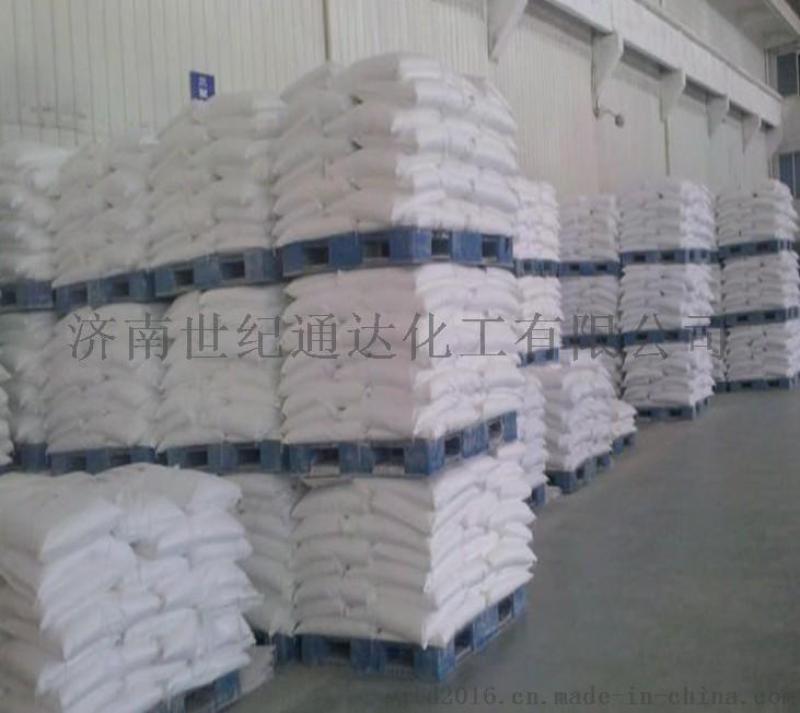 韩国LG新戊二醇99%山东总代理,济南现货供应