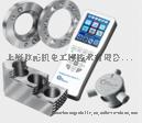 SMW-AUTOBLOK卡盘连接盘-上海欧沁 德国源头采购 品质优良价格合理 欢迎来电咨询