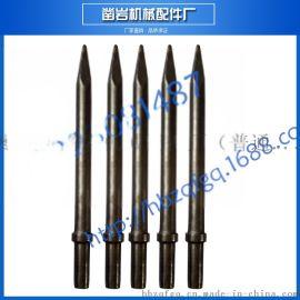 G10枣强风镐钎子,g10风镐头,风镐钻头,风镐气动工具配件