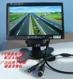 加尼鹰7003-H7寸车载显示器 GX12/4芯航空头接口 接大华/海康录像机 高清车用视屏