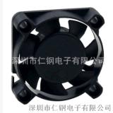 7020風扇電壓 7020風扇功率 7020風扇參數  直流風扇