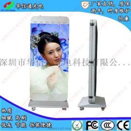 上海展馆展厅  P5户外移动3G智能wifi高清LED广告机灯杆屏