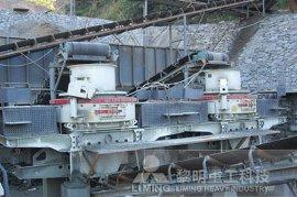 一年生产20万吨的碎石生产线设备多少钱?
