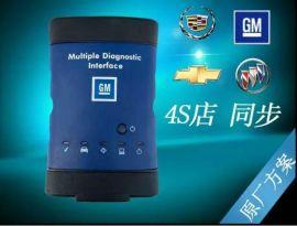 通用汽车专用诊断检测仪MDI