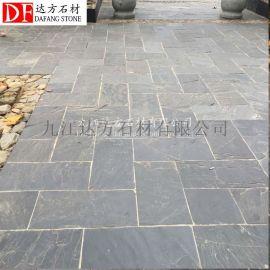 江西青石板规格地砖 蘑菇石 文化石