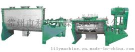 江苏厂家供应卧式螺带混合机