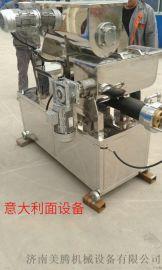吉林玉米面条机,冷面米线挤压机,杂粮面条生产线贝壳面果蔬面生产设备设备