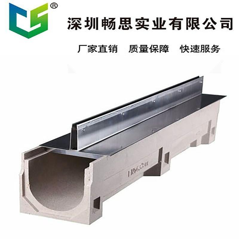線性成品排水溝 不鏽鋼蓋板 HDPE蓋板 樹脂蓋板 球墨鑄鐵蓋板