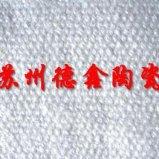 陶瓷纤维防火布(HA HS)