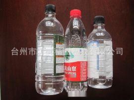 长期供应1500ml塑料瓶 PE矿泉水加工