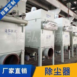 湿式脱硫除尘器 抛光打磨粉尘除尘器 定制生产除尘器