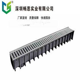 塑料排水沟厂家 定制HDPE排水沟 环保材料  不锈钢缝隙盖板
