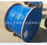 供應【太平洋】GYFTA53鎧裝光纜 埋地 非金屬光纜廠家直銷