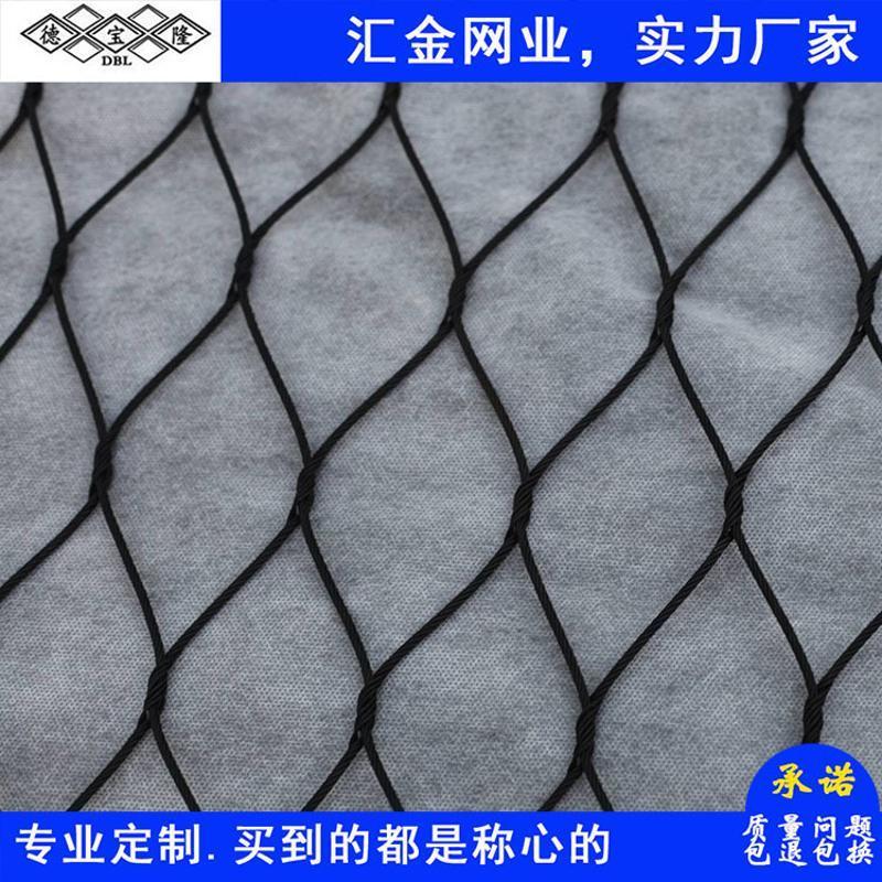 304不锈钢绳网防护网|新型安全防护网/不锈钢绳网铁丝网卡扣
